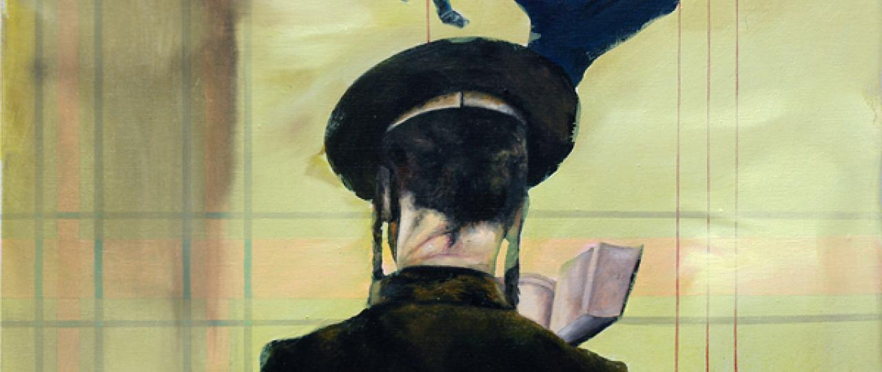 The Book 60/80 Oil/canvas 2014
